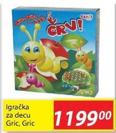 Igračka za decu Gric,Gric