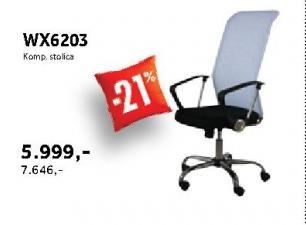Kompjuterska stolica Wx6203