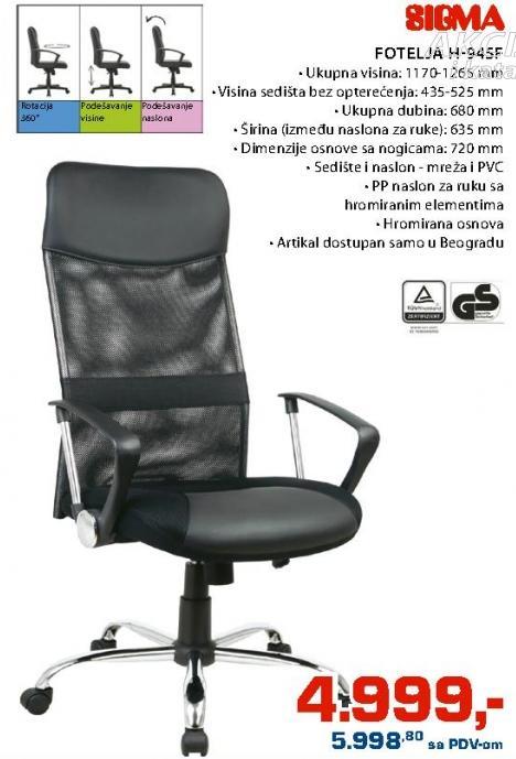 Fotelja H-945f