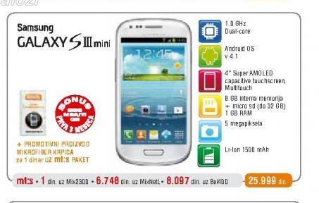 Mobilni telefon I9300 Galaxy S III