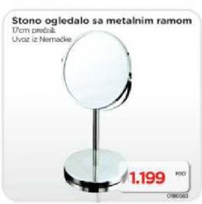 Stono ogledalo sa metalnim ramoom