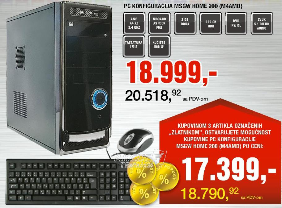 PC konfiguracija MSGW Home 200