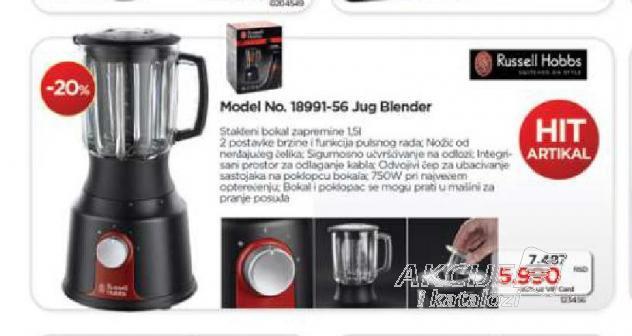 Blender RH 18991 56