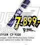 Styler Cf 9320