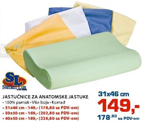 Jastučnica za anatomski jastuk 30x50 Stefani Lux