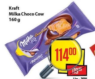 Biskvit Choco Cow