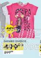 Majica ženska