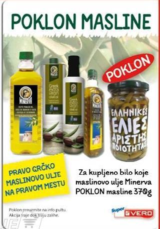 Poklon uz maslinovo ulje Minerva