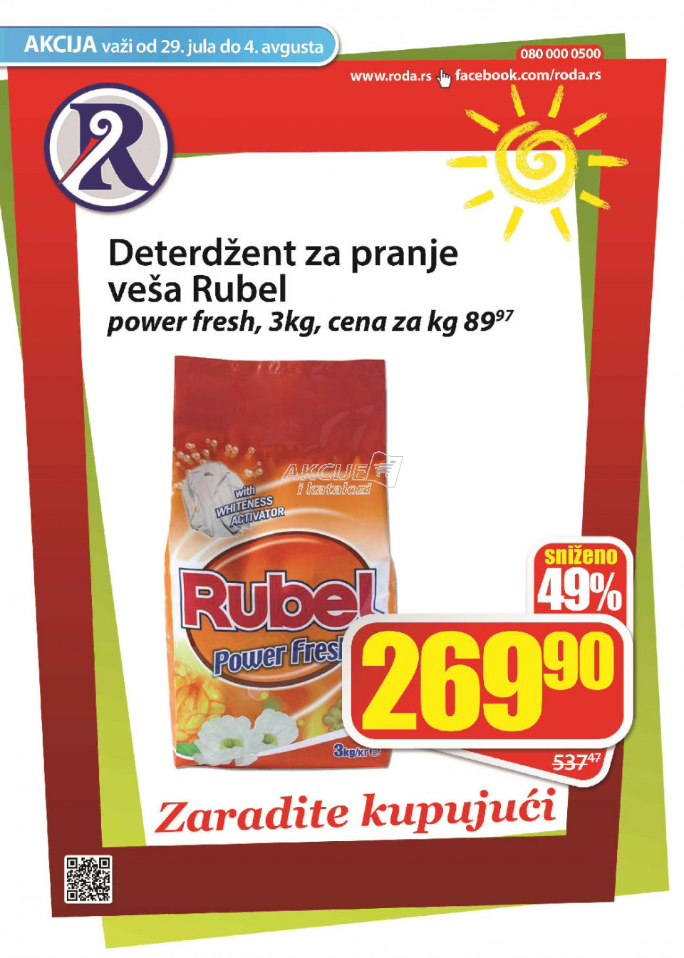 Deterdžent za veš power fresh