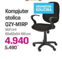 Kompjuter stolica QZY-M1RP