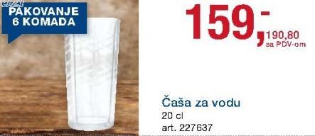Čaša za vodu 20cl