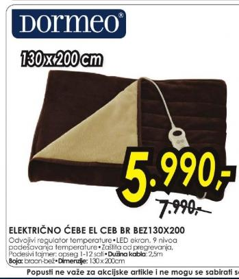 Električno ćebe EL CEB BR BEZ130X200