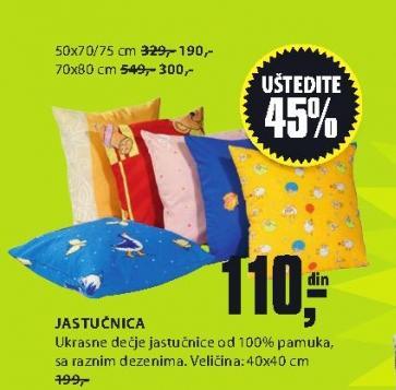 Jastučnica 40x40