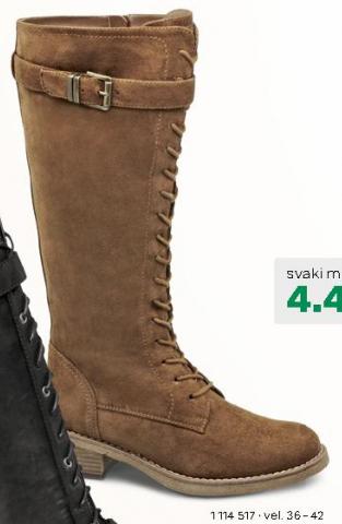 Čizme ženske 1114517
