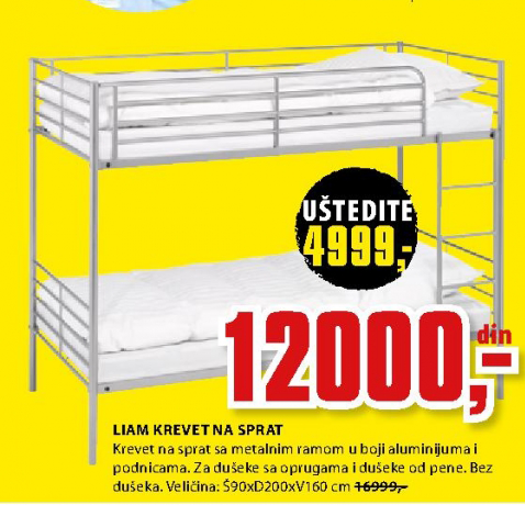 Krevet na sprat Liam