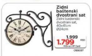 Zidni baštenski sat