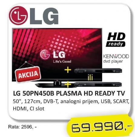 """Televizor LED 50"""" 50PN450B + DVD Player"""