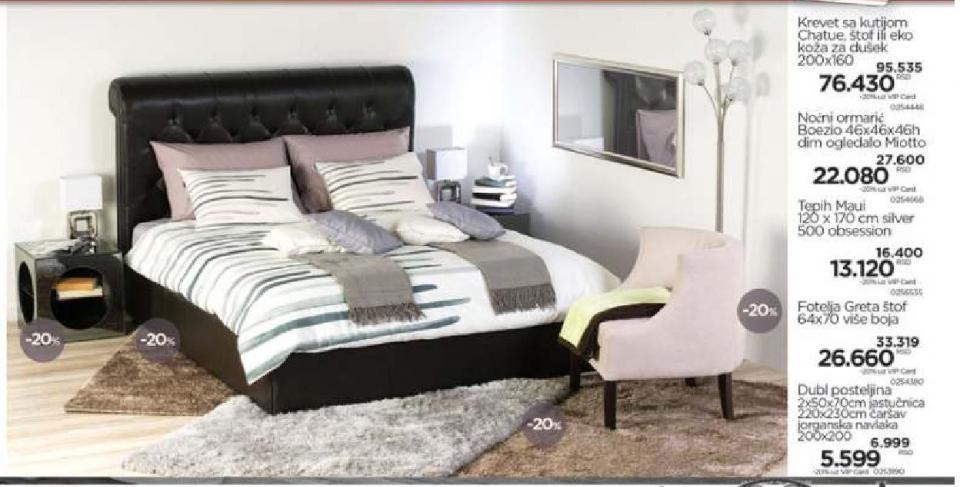 Dubl posteljina