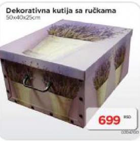 Dekorativna kutija sa ručkama