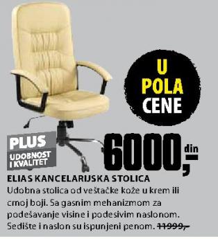 Kancelarijska stolica Elias