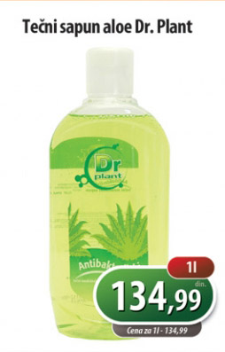 Tečni sapun Aloe