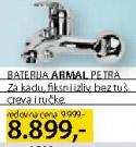 Baterija Armal Petra