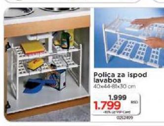 Polica za ispod lavaboa