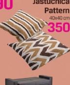 Jstučnica Pattern