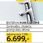 Baterija Hansgrohe