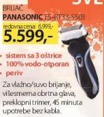 Električni brijač E5-RT33-5503