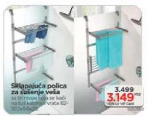 Polica za sušenje veša