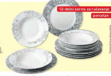 Servis za ručavanje ''Palazzo''