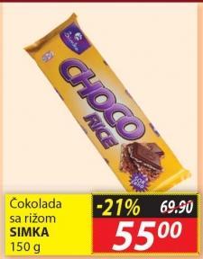 Čokolada Choco rice