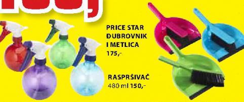 Đubrovnik i metlica Price Star