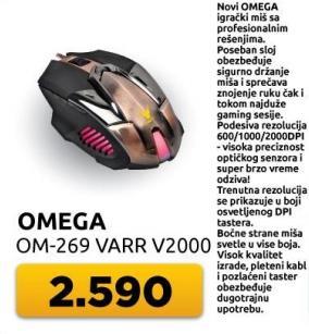 Miš gejmerski  Om-269 Varr V2000