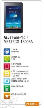 FOnePad 7 ME175CG-1B008A