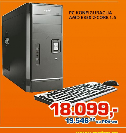 Desktop računar, PC konfiguracija