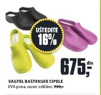 Baštenske cipele Vagtel