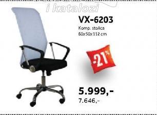 Kompjuter stolica VX-6203