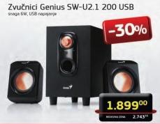 Zvučnici SW-U2,1
