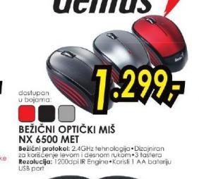 Bežični optički miš NX 6500 MET