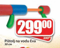 Pištolj na vodu Eva