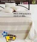 Prekrivač Price Star, 220x220cm