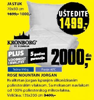Jastuk 70x80 cm