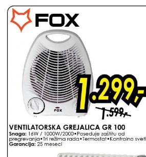 Ventilaciona Grejalica GR 100