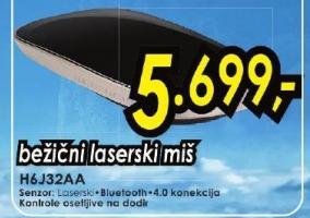 Miš bežični laserski H6J32AA