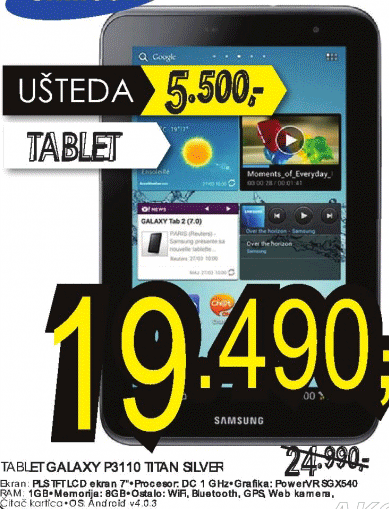 Tablet Galaxy Tab 2 P3110 TITAN SILVER
