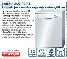 Mašina za pranje sudova SMS50D22EU