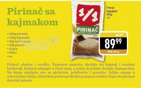 Recept Pirinač sa kajmakom
