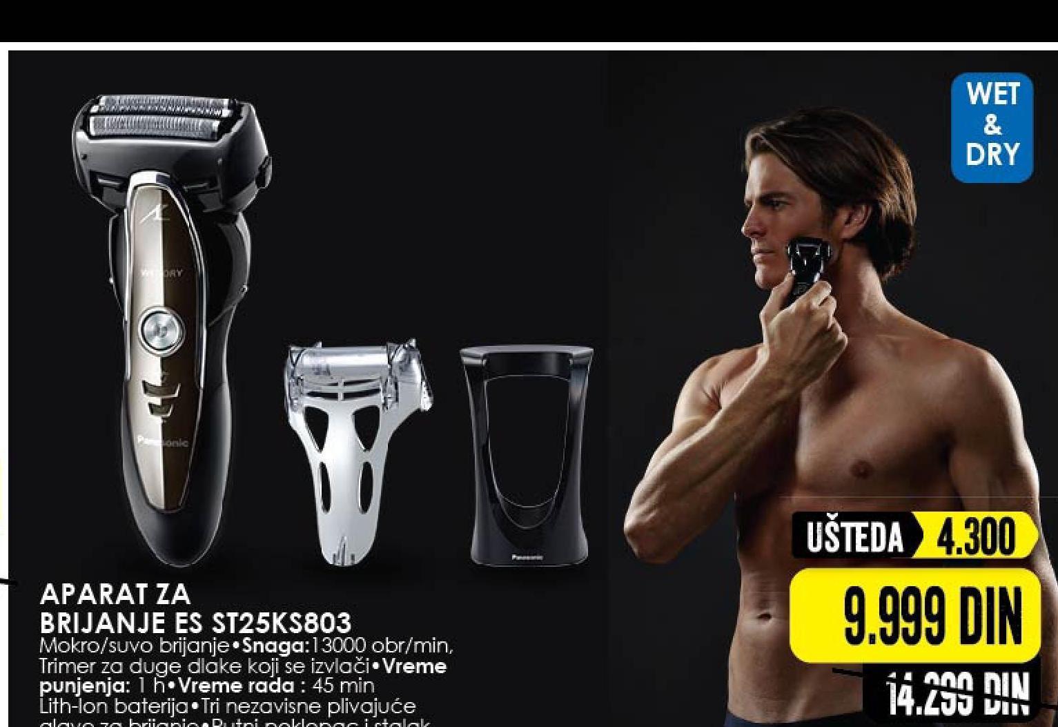 Aparat za brijanje ES ST25KS803
